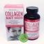 Neocell Collagen Beauty Builder นีโอเซล คอลลาเจน บิวตี้ บิวเดอร์ thumbnail 1