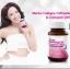 Vistra Marine Collagen Tripeptide 1300 & Coenzyme Q10 วิสทร้า มารีน คอลลาเจน ไตรเปปไทด์ แอนด์ โคเอ็นไซม์ คิวเท็น thumbnail 3