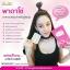 PADASO พาดาโซ่ ผลิตภัณฑ์ที่ผู้หญิงให้ความไว้วางใน 30เม็ด thumbnail 3
