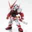 NXEDGE STYLE Gundam Astray Red Frame thumbnail 2