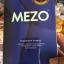 Mezo เมโส ลดน้ำหนัก thumbnail 1