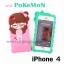 เคส iPhone 4/4s PoKeMoN ลดเหลือ 115 บาท ปกติ 280 บาท thumbnail 1