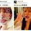 Animal face whitening mask 1 กล่อง บรรจุ 10 แผ้น thumbnail 8