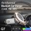 ที่ชาร์จในรถ Bluetooth Car Charger Q7 ลดเหลือ 325 บาท ปกติ 845 บาท thumbnail 1