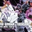 HGFC 1/144 Master Gundam & Fuunsaiki thumbnail 1