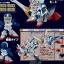 BB399 LEGEND BB Versal Knight Gundam thumbnail 4