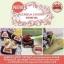 สครับผิวขาว Acerola Cherry Scrub Gel ลิตเติ้ล เบบี้ อเซโรล่า เชอร์รี่ สครับ เจล thumbnail 7