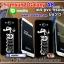 One Piece Samsung Galaxy A8 Case PVC thumbnail 1