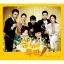 เพลงประกอบละครซีรีย์เกาหลี Gold, Appear! (Geum Nawara, Deookddak) O.S.T - MBC Drama (Bobby Kim) thumbnail 1