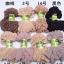 S593 **พร้อมส่ง** (ปลีก+ส่ง) ถุงเท้า เพื่อสุขภาพ ผลิตจากเส้นใยไม้ไผ่ ข้อยาว เนื้อถุงน่อง ลายจุด มี 2 สี ,10 คู่ต่อแพ็ค เนื้อดี งานนำเข้า(Made in China) thumbnail 2