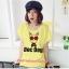 เสื้อยืดแฟชั่น ผ้านุ่ม ลาย Doc Dog (Size M:36 นิ้ว) สีเหลือง thumbnail 1