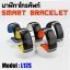 นาฬิกาโทรศัพท์ Smart Blacelet L12S Phone Watch ลดเหลือ 500 บาท ปกติ 2,670 บาท thumbnail 1