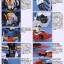[PG] Zeta Gundam thumbnail 5