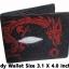 กระเป๋าสตางค์ปลากระเบน ลายมังกรแดงผยอง Line id : 0853457150 thumbnail 1