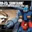 HGUC 1/144 Guntank thumbnail 1
