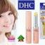 DHC Lip Cream ลิปบำรุงริมฝีปากคุณภาพเยี่ยมขายดีอันดับ 1 ในญี่ปุ่น thumbnail 2