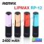 REMAX LIPMAX RP-12 แบตสำรอง Power bank 2400 mAh ลดเหลือ 145 บาท ปกติ 360 บาท thumbnail 1