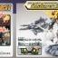 BB380 UNICORN GUNDAM 2 BANSHEE thumbnail 5