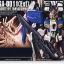 1/144 HGUC MSA-0011 (EXT) EX-S GUNDAM thumbnail 1