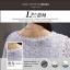 เสื้อผ้าลูกไม้ สีขาว ลายตามแบบ แขนยาว ชายปล่อย thumbnail 7