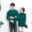 Jhino Couple เสื้อไหมพรมคอเต่า ผ้าพื้น อุ่นมาก มี 5 สี thumbnail 15