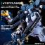 [P-Bandai] MG 1/100 Gundam Heavy Arms Custom EW thumbnail 5