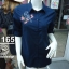 ( H 1165 ) เสื้อเชิ้ตงานปัก thumbnail 5