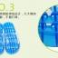 K012 **พร้อมส่ง** (ปลีก+ส่ง) รองเท้านวดสปา เพื่อสุขภาพ ปุ่มเล็ก (ใส) มี 7 สี ส่งคู่ละ 80 บ. thumbnail 15
