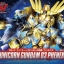 BB394 UNICORN GUNDAM 03 PHENEX thumbnail 1