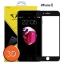ไอโฟน 6/6S ฟิล์มกระจกเต็มจอ 3D ขอบ Carbon fiber สีดำ