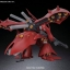 RE/100 Nightingale thumbnail 4