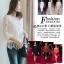 เสื้อผ้าถักลายดอกไม้ สีขาว แฟชั่นเกาหลี แขนยาวสี่ส่วน ปลายแขนเสื้อระบายด้วยผ้าชีฟอง thumbnail 7