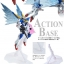 "[P-Bandai] MG 1/100 V2 Gundam Ver. Ka ""Wing of Light"" Effect Part Set thumbnail 5"