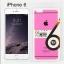 ฟิล์มกันรอย iPhone 6 เต็มจอ Glass Protector Flash Powder ราคา 95 บาท ปกติ 300 บาท thumbnail 1
