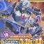 Dororo Robo Mk-II thumbnail 1