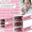 มาส์กบำรุงปากฟองฟู่ Oxyjel Fabulous Lip Bubble O2 Cleanser and Mask thumbnail 4