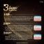 แป้ง Cho micro silk powder โช ไมโคร ซิลค์ แป้งผสมรองพื้น thumbnail 3