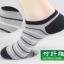 S574 **พร้อมส่ง** (ปลีก+ส่ง) ถุงเท้าเพื่อสุขภาพ ผลิตจากเส้นใยไผ่ (bamboo fiber) ข้อตาตุ่ม คละ5 สี มี 12 คู่ต่อแพ็ค เนื้อดี งานนำเข้า(Made in China) thumbnail 10