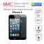 ฟิล์มกระจก iPhone 5 | ฟิล์มกระจก iPhone 5s/5c/SE 9MC thumbnail 1