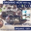 Healthway organic acai berry 500mg. thumbnail 10