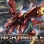 RE/100 Nightingale thumbnail 1