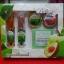 ชุดแอปเปิ้ลเยลลี่ belleza thumbnail 1