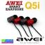 หูฟัง สมอลล์ทอล์ค AWEI Q5i ลดเหลือ 180 บาท ปกติ 455 บาท thumbnail 1