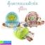ตุ๊กตา หมอนผ้าห่ม ซูมิโกะ (Sumikko Gurashi) ลดเหลือ 450 บาท ปกติ 1,125 บาท thumbnail 1