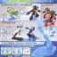 Action Base 2 (Aqua Blue) thumbnail 1