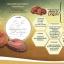 หลินจือมิน ผลิตภัณฑ์ยอดฮิต บำรุงร่างกาย ลดความเสี่ยงของโรคภัย thumbnail 5