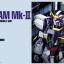 [PG] Gundam MkII AEUG thumbnail 1