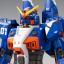 [P-Bandai] HG 1/144 RAG-79-G1 Waterproof Gundam thumbnail 6