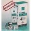 (ซื้อ3 ราคาพิเศษ) Vitara Anti Acne Gel 10G ไวทาร่า แอนตี้ แอคเน่ เจล ดูแลสิวอักเสบ สิวอุดตัน thumbnail 1