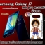 One Piece Samsung Galaxy J7 case pvc thumbnail 1